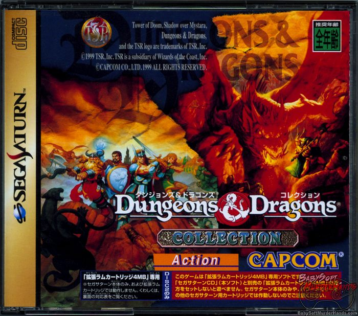 Cover Art Dungeons and Dragons Collection Saturn