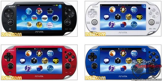 Sony Announces Playstation Vita Price Drop in Japan