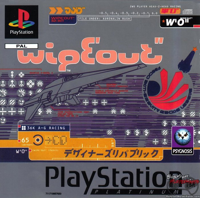 Wipeout Playstation Pal Psygnosis