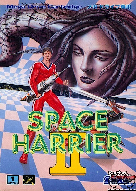 cover art space harrier ii sega genesis megadrive