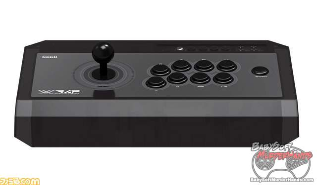 Hori releasing new & improved Wireless Arcade Stick 1