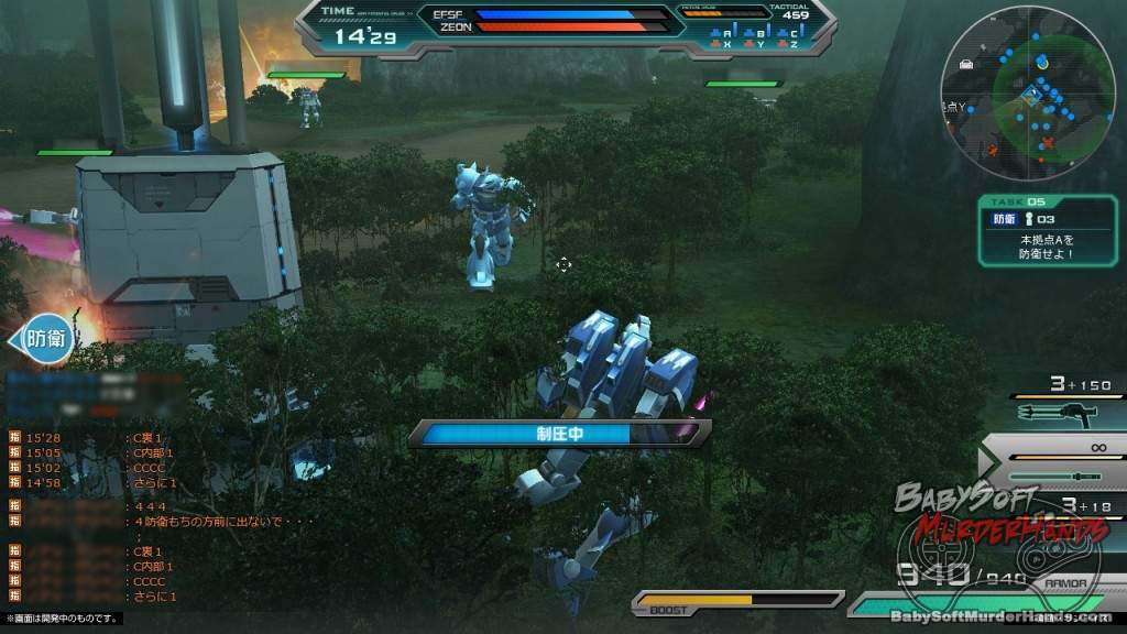 Mobile Suit Gundam Online screenshot 1