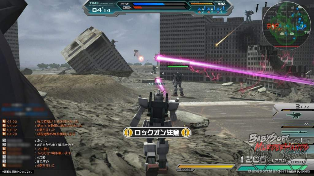Mobile Suit Gundam Online screenshot 3