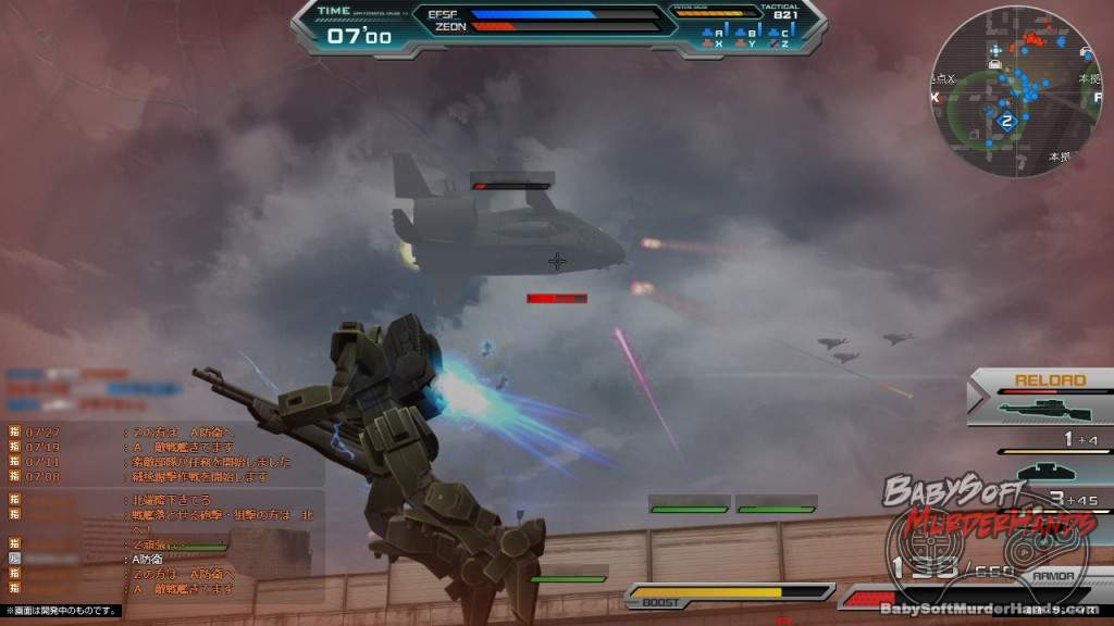 Mobile Suit Gundam Online screenshot 4
