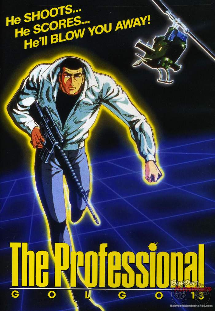 Golgo 13 The Professional poster