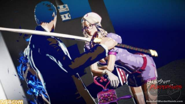 Killer Is Dead screenshot 5