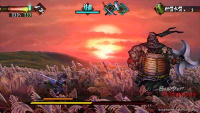 Muramasa Rebirth screenshot 9