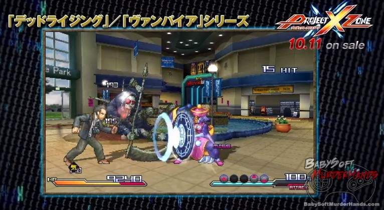 Namco Bandai Capcom Sega Project X Zone  Frank West Hsien-ko  Screenshot gameplay