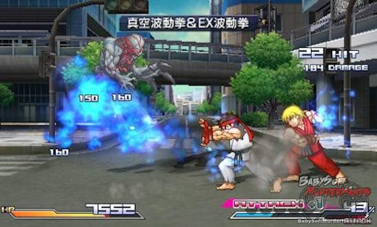 Namco Bandai Capcom Sega Project X Zone Ryu Ken Nemesis Street Fighter Resident Evil Screenshot gameplay