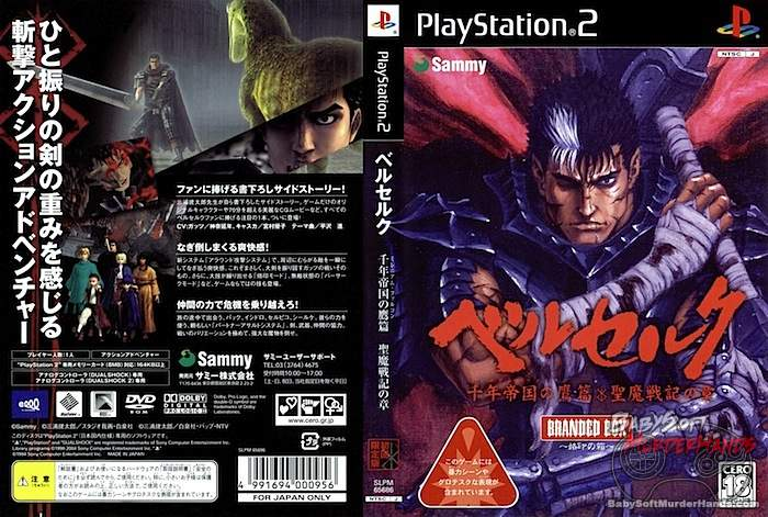 Berserk PS2