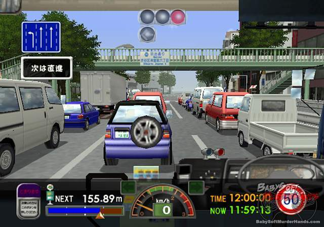 Tokyo Bus Guide 2 PS2